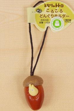 My Neighbor Totoro Strap Charm Totoro & Acorn 13 cm