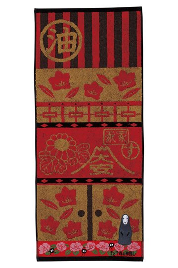 Spirited Away Towel No Face 34 x 80 cm