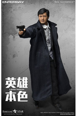 A Better Tomorrow Real Masterpiece Action Figure 1/6 Mark Lee 30 cm