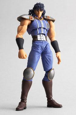Fist of the North Star Action Figure Revoltech Yamaguchi LR-002 Rei 15 cm