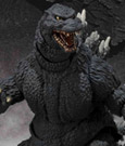 Godzilla S.H. MonsterArts Action Figure Godzilla 1995 Birth 18 cm