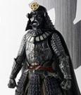 Star Wars MMR Action Figure Samurai General Darth Vader 18 cm