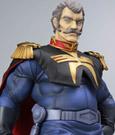 Gundam Excellent Model RAH DX G.A. NEO PVC Statue 1/8 Ramba Ral 22 cm