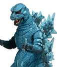 Godzilla Head to Tail Action Figure 1988 Video Game Appearance 30 cm