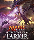 Magic the Gathering Dragons of Tarkir Event Deck Display (6) english