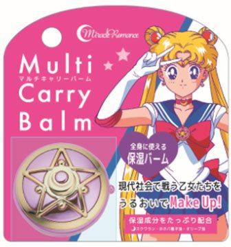 Sailor Moon Miracle Romance Multi Carry Balm Sailor Moon