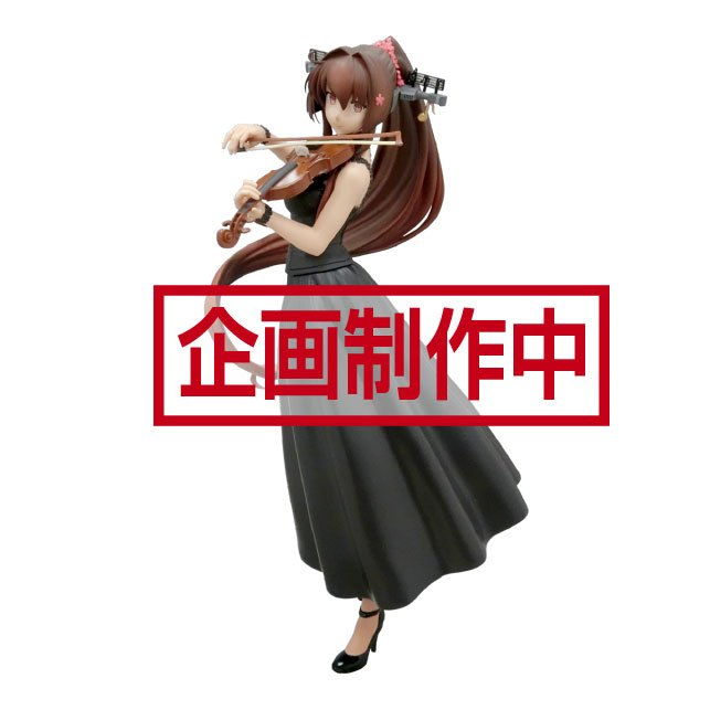 Kantai Collection EXQ Figure Yamato Classic Style Orchestra Mode 22 cm