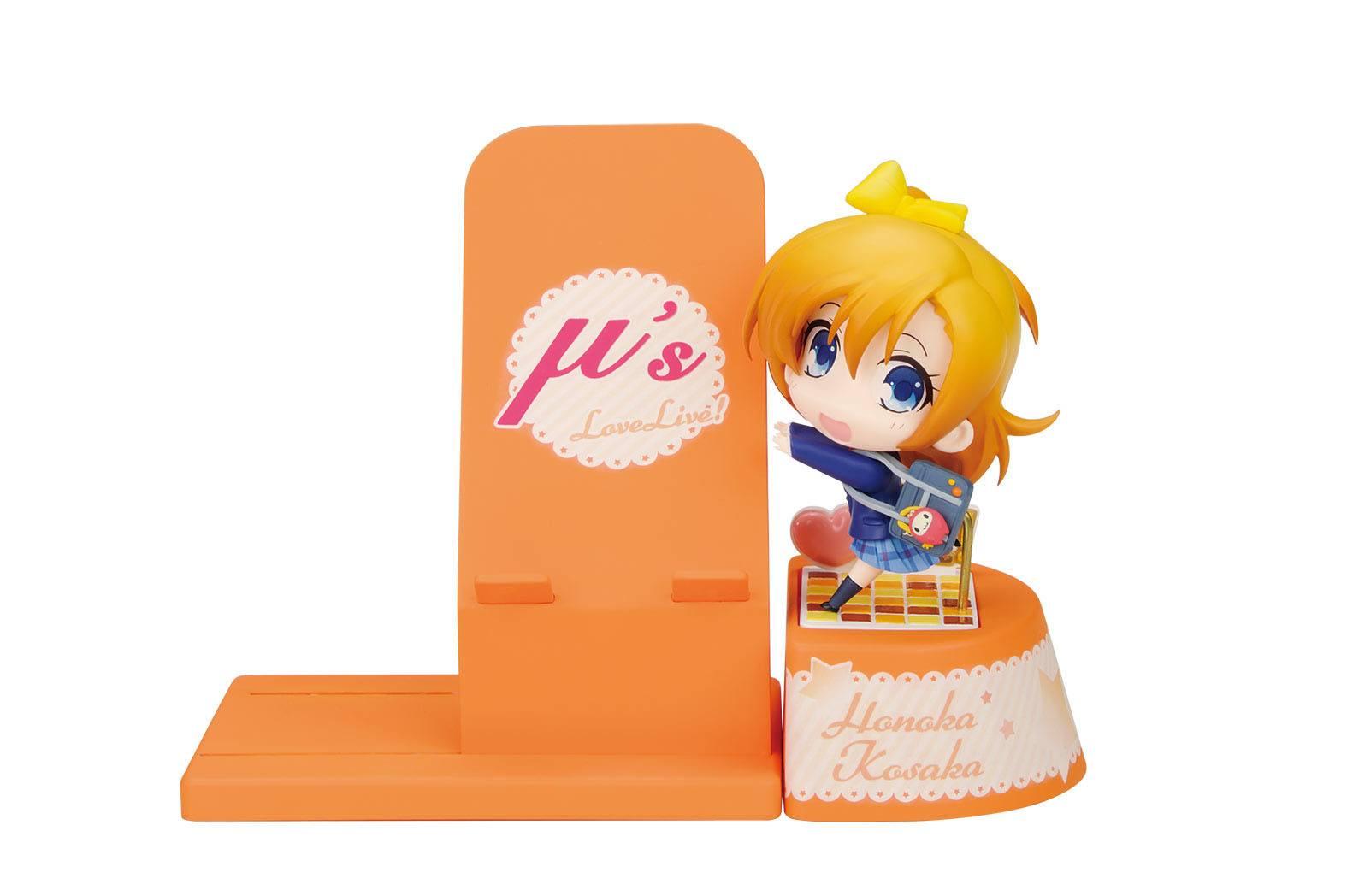 Love Live! Choco Sta Mini Figure Honoka Kosaka 10 cm