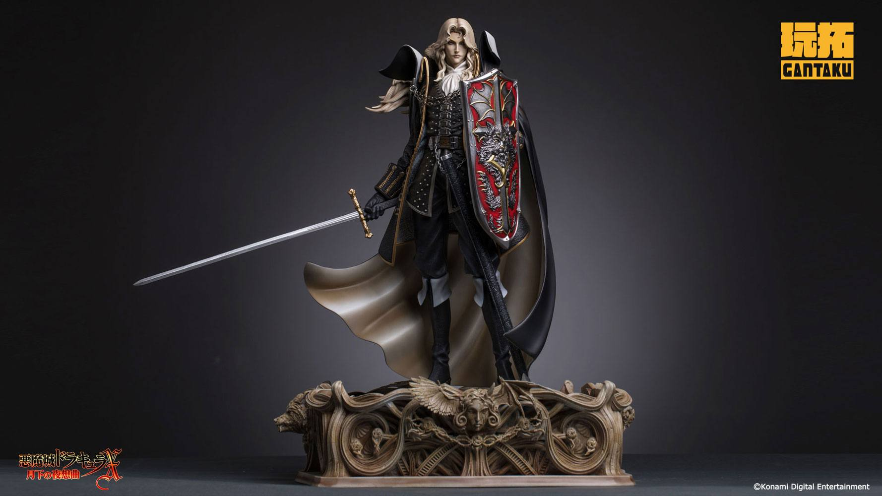 Alucard Castlevania Symphony of the Night 1/5 Statue by Gantaku