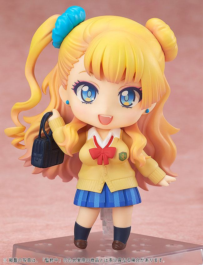 Please Tell Me! Galko-chan Nendoroid Action Figure Galko 10 cm