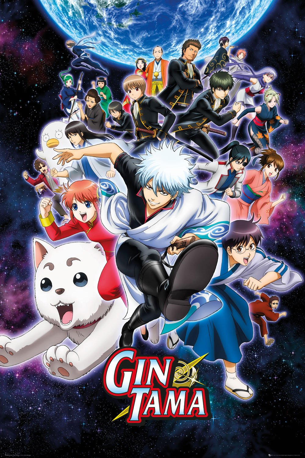 Gintama Poster Pack Key Art 61 x 91 cm (5)