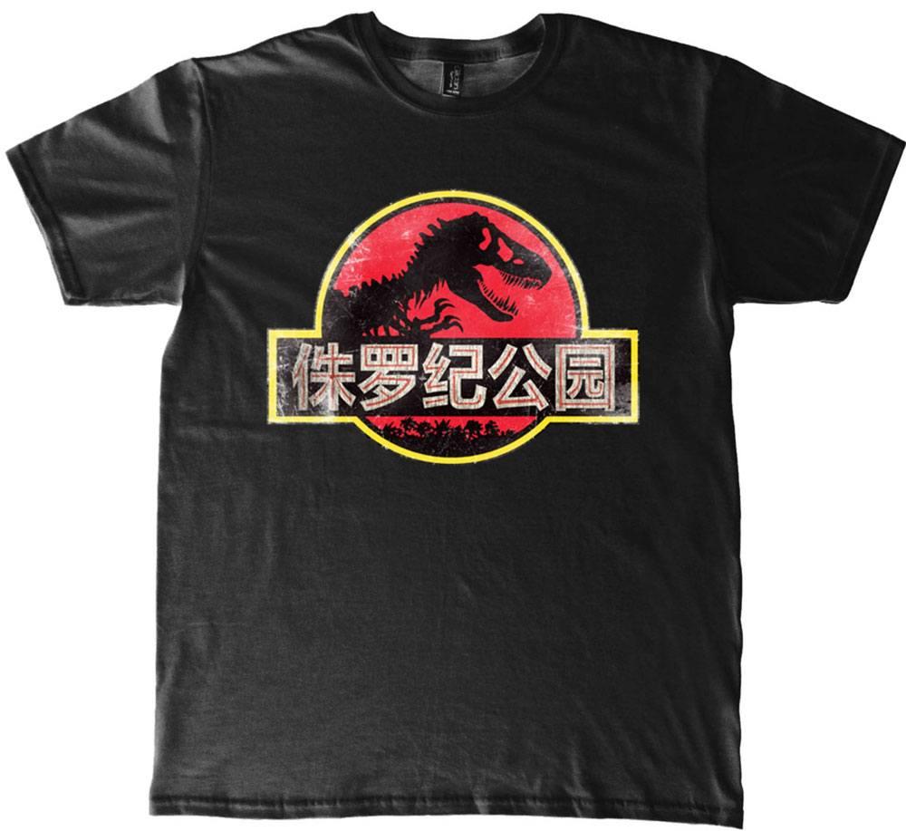 Jurassic Park T-Shirt Chinese Distressed Logo Size M