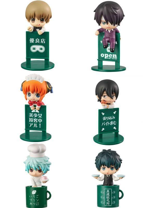 Gintama Ochatomo Series Trading Figure 5 cm Yorozuya Cafe Assortment (8)