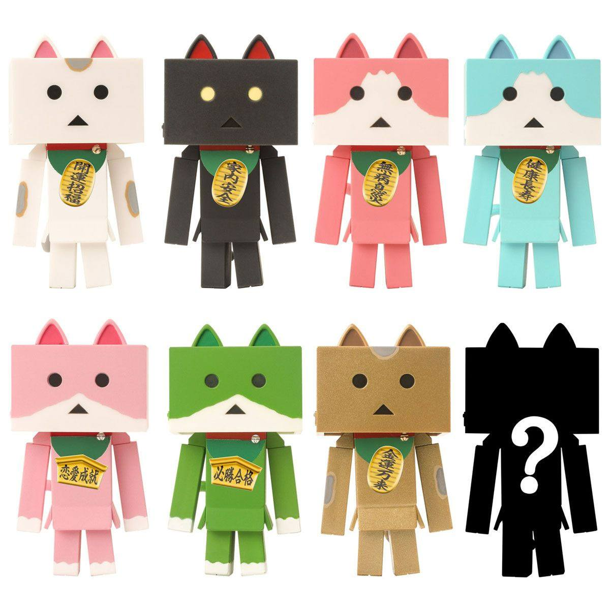 Yotsubato! Mini Figures 7 cm Nyanboard Maneki Assortment (8)