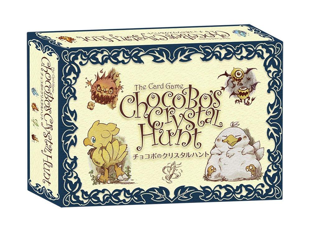 Final Fantasy Card Game Chocobo's Crystal Hunt
